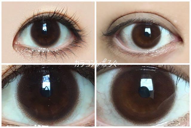 シルキーブラウン(アイクローゼット)黒目と茶目発色の違い比較