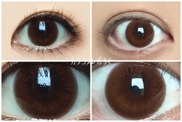プリュリーハローサンシャイン ヘルシーピンク 黒目と茶目発色の違い比較