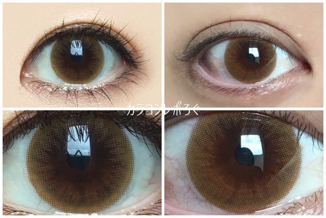 プリュリーハローサンシャイン シャインブラウン 黒目と茶目発色の違い比較