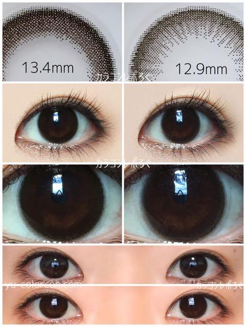 ダークブラウン13.4&12.9mm 発色やサイズの違い比較(ユーザーセレクトワンデー)