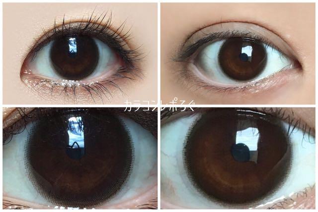ダークブラウン12.9mm(ユーザーセレクトワンデー)黒目と茶目発色の違い比較
