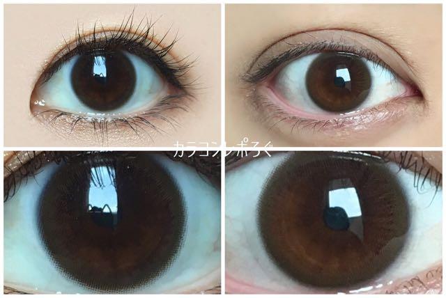スタンダードブラウン12.6mm(ユーザーセレクトマンスリー)黒目と茶目発色の違い比較