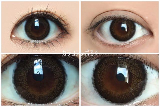 カカオワッフル(フランミー/FLANMY)黒目と茶目発色の違い比較