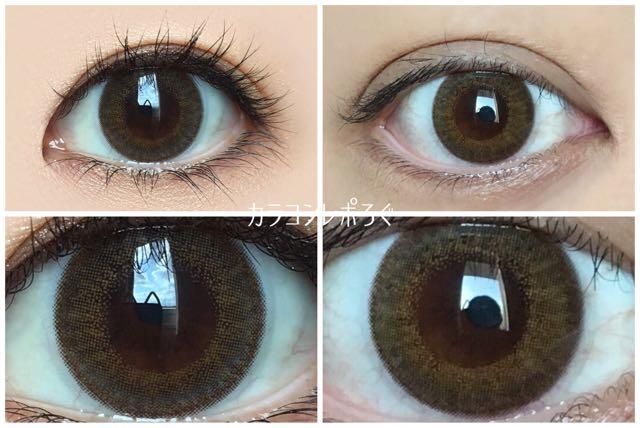 アコルデ ムーンライト 黒目と茶目発色の違い比較