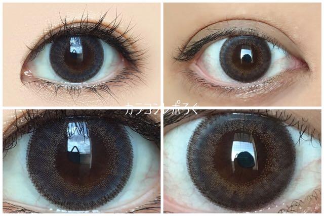 アコルデ ナイトブルー 黒目と茶目発色の違い比較