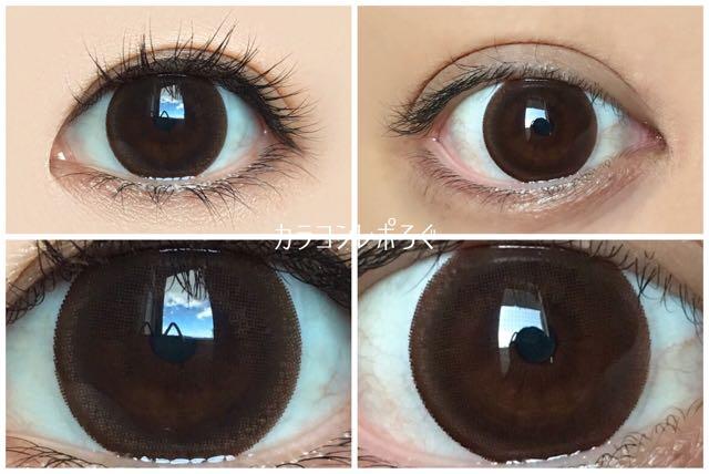 ドルチェナチュラルバイゼル サークルブラウン 黒目と茶目発色の違い比較