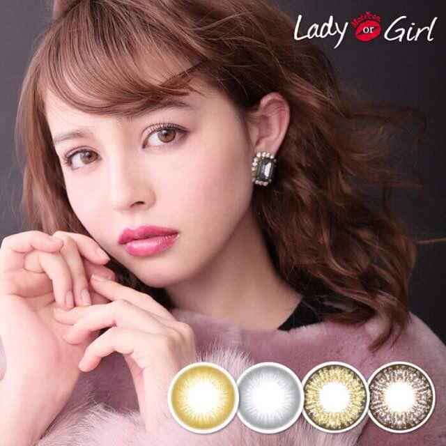 モテコンレディオアガール(Motecon Lady or Girl)口コミ/感想/評判