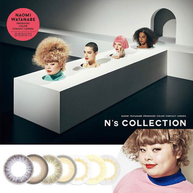 N's Collection(渡辺直美ワンデーカラコン)口コミ/感想/評判