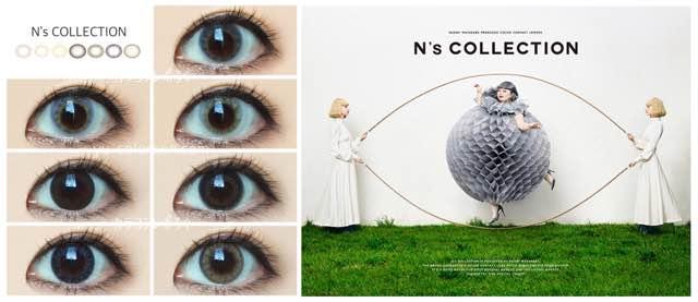 N's Collection/エヌズコレクション(渡辺直美ワンデーカラコン)着レポ/レビュー
