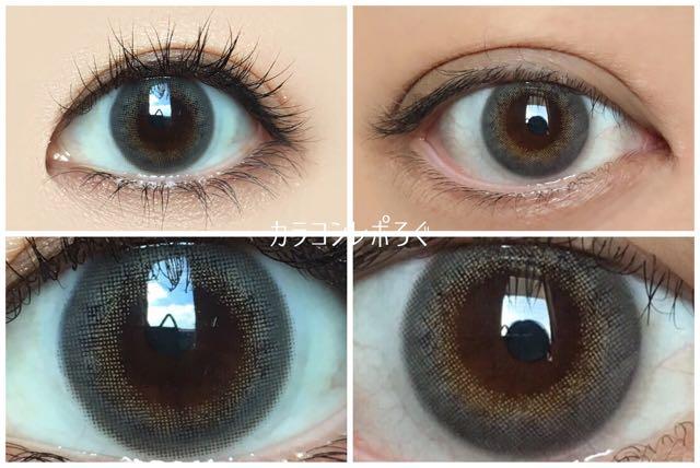 レヴィアワンマンス ミストアイリス 黒目と茶目発色の違い比較