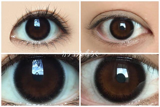 アーティラルUV&moist ブラック 黒目と茶目発色の違い比較