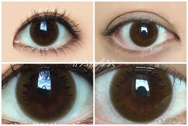 アーティラルUV&moist オークル 黒目と茶目発色の違い比較