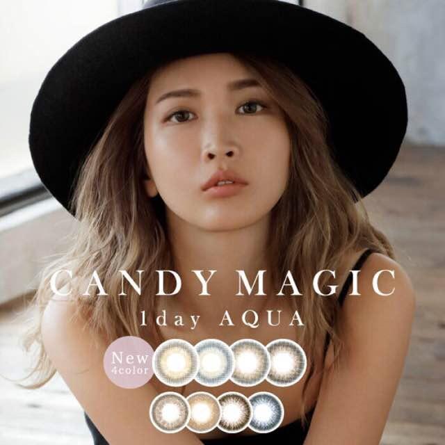 キャンディーマジックワンデーアクア/Candy magic 1day AQUA 口コミ/感想/評判